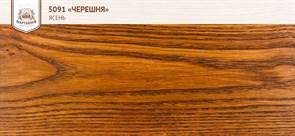 «Черешня» Колер для масла и воска - фото 5059