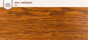 «Черешня» Колер для масла и воска - фото 5060