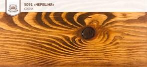 «Шишка» Колер для масла и воска 100мл., (арт.5073)