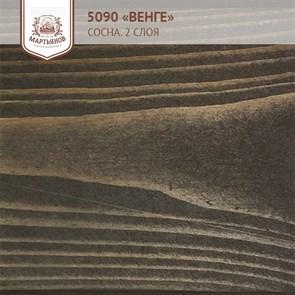 «Венге» Колер для масла и воска - фото 5064