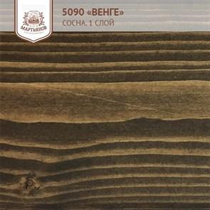 «Венге» Колер для масла и воска - фото 5065