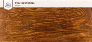 «Шоколад» Колер для масла и воска - фото 5066