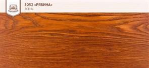 «Рябина» Колер для масла и воска - фото 5070