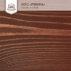 «Рябина» Колер для масла и воска - фото 5073