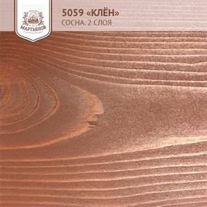 «Клён» Колер для масла и воска - фото 5077