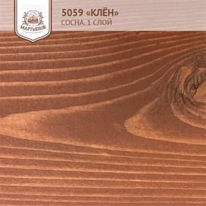 «Клён» Колер для масла и воска - фото 5078