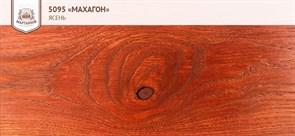 «Кобальт средний» Колер для масла и воска 100мл. (арт.5083)