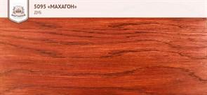 «Махагон» Колер для масла и воска - фото 5089