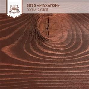 «Махагон» Колер для масла и воска - фото 5090