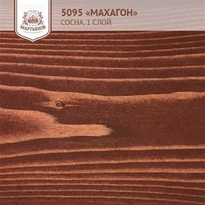 «Махагон» Колер для масла и воска - фото 5091