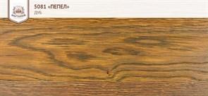 «Пепел» Колер для масла и воска - фото 5093
