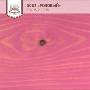 «Розовый» Колер для масла и воска - фото 5098