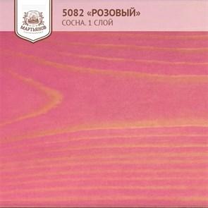 «Розовый» Колер для масла и воска - фото 5099