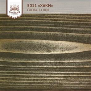 «Хаки» Колер для масла и воска - фото 5108