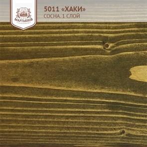 «Хаки» Колер для масла и воска - фото 5109