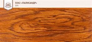 «Палисандр» Колер для масла и воска - фото 5111