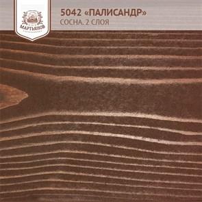 «Палисандр» Колер для масла и воска - фото 5112
