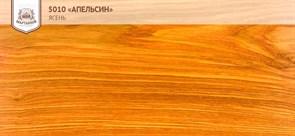 «Апельсин» Колер для масла и воска