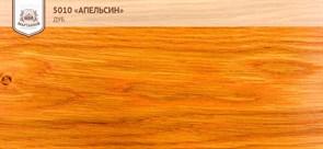 «Апельсин» Колер для масла и воска - фото 5115