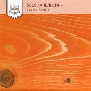 «Апельсин» Колер для масла и воска - фото 5116