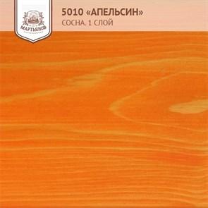 «Апельсин» Колер для масла и воска - фото 5117