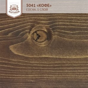 «Кофе» Колер для масла и воска - фото 5123