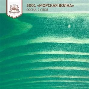 «Морская волна» Колер для масла и воска - фото 5130