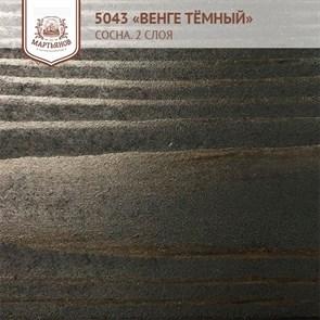 «Венге Темный» Колер для масла и воска - фото 5135