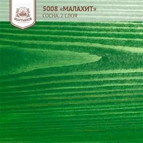 «Малахит» Колер для масла и воска - фото 5138