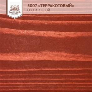 «Терракотовый» Колер для масла и воска - фото 5146