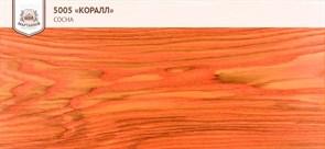 «Коралл» Колер для масла и воска
