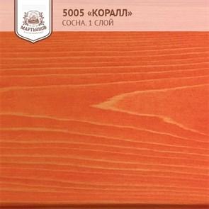 «Коралл» Колер для масла и воска - фото 5155