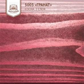 «Гранат» Колер для масла и воска - фото 5158