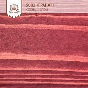 «Гранат» Колер для масла и воска - фото 5159