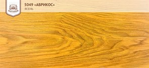 «Абрикос» Колер для масла и воска