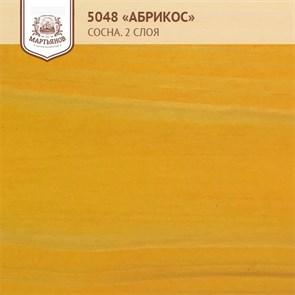 «Абрикос» Колер для масла и воска - фото 5169