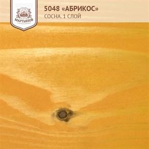 «Абрикос» Колер для масла и воска - фото 5170