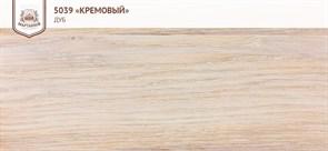 «Кремовый» Колер для масла и воска - фото 5172